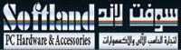 Softland SA logo